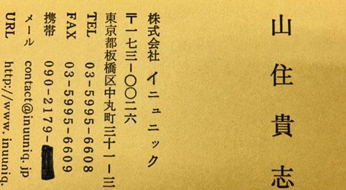 180529genba01.jpg