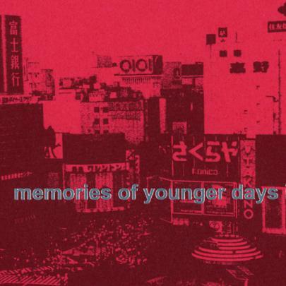 あの頃、新宿で-memories of younger days in Shinjuku-