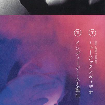 ECRIT-O  エクリヲ Vol.11