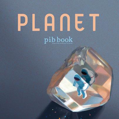 pib book『PLANET』