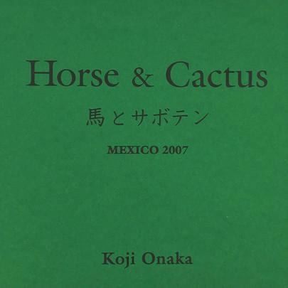 馬とサボテン Horse& Cactus